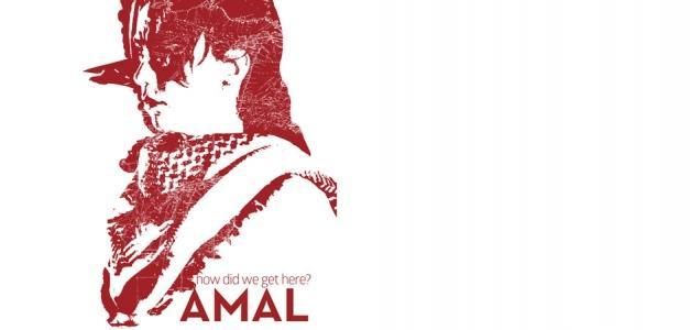 amal-banner
