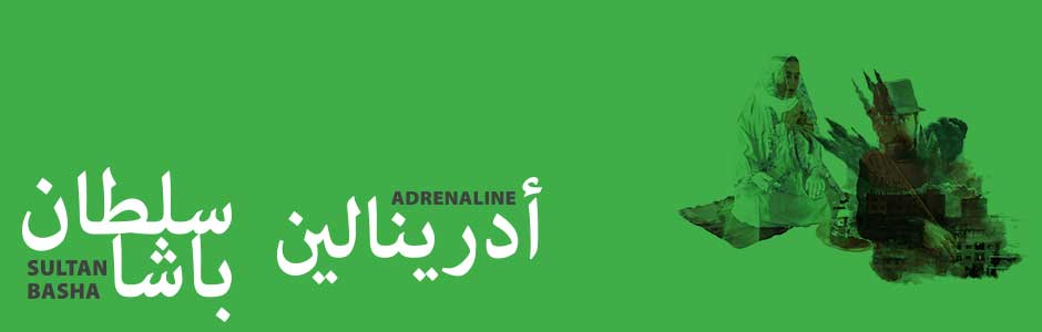 show_banner_syrian-double-t
